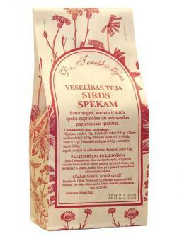 Health tea for HEART VIGOUR